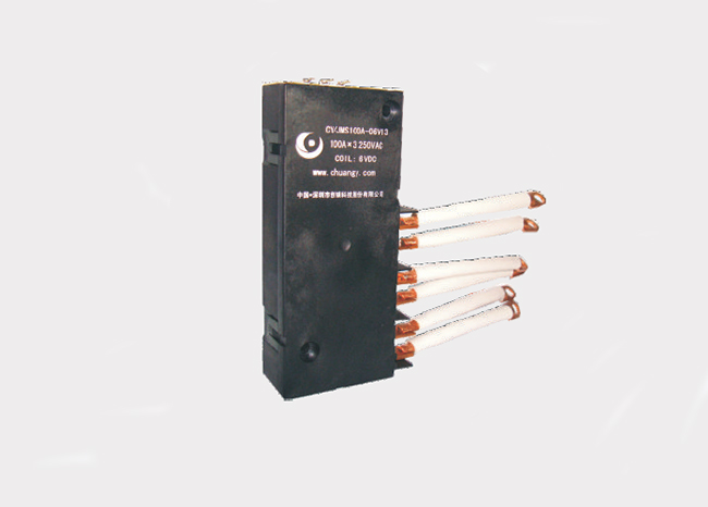 Three Phase Latching Relay 100A  Part No. CY-JMS-12V13