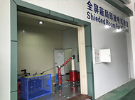 10 million fixed equipment investment for testing lab of Zhuhai branch company