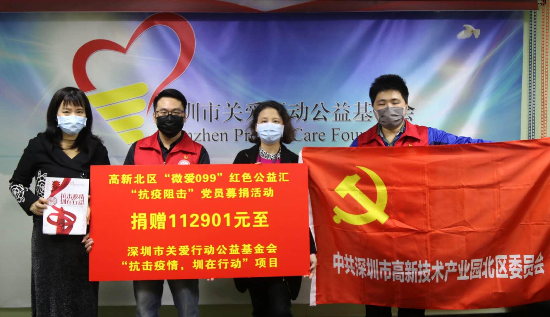 Shenzhen Chuangyin employee Becky Wong volunteering to fight NCP