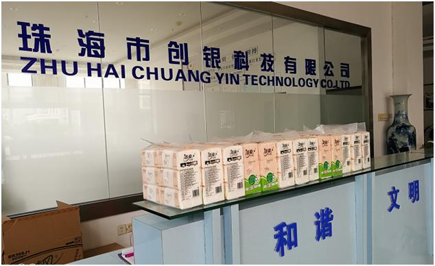 Zhuhai chuangyin provide welfare to female employees on Women's Day
